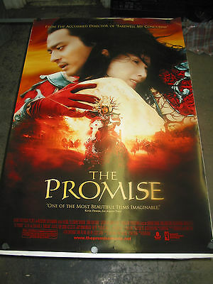 The Promise/ Orig. U.s. One Sheet  Movie Poster  (Chen Kaige )