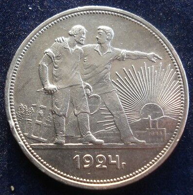 Excellent Russia 1924 Пл Silver Rouble High Grade Au Coin