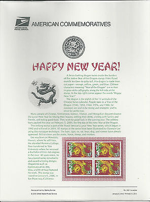 # 3370 HAPPY NEW YEAR, YEAR OF THE DRAGON, 33-CENT. 2000 Commemorative Panel