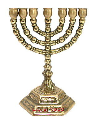 Golden Brass Jerusalem Temple Menorah Jewish Lamp Menora Judaica Holy Bible Land