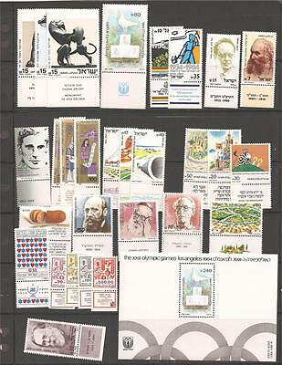 Israel 1984 MNH Tabs and Sheets Complete Year Set