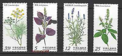 China Taiwan 2014   Herb Plants Series No 2  Postage Stamps