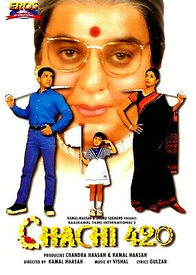 CHACHI 420 - Kamal Haasan - NEW ORIGINAL BOLLYWOOD DVD - FREE UK POST