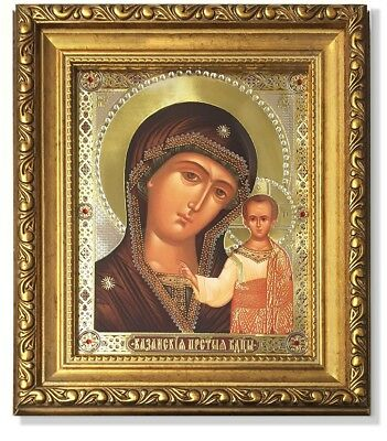 Madonna And Child Christ Russian Icon Gold Framed With Crystals Glass
