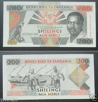 Tanzania 1000 Shilingi President Mwinyi Nd 1993 P27a Rare Note Africa Moderate Price Paper Money: World