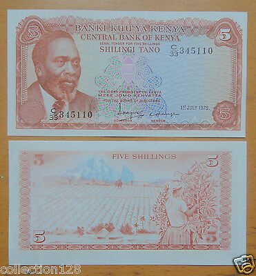 KENYA 5 Shillings Paper Money 1978 UNC