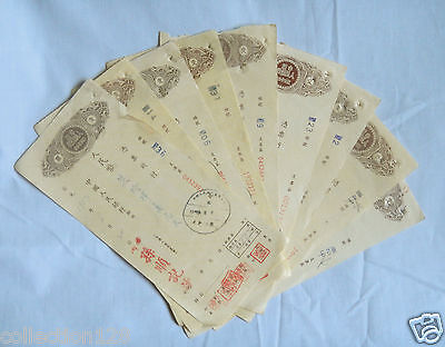The Earlier Cheque Order of China People's Bank (One Piece)