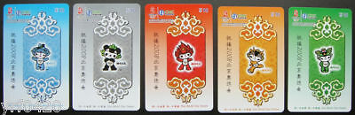China Phone Cards for the 2008 Beijing Olympics 5 Pieces #8