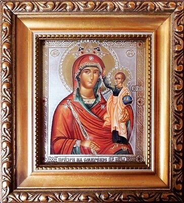Virgin of Humility Madonna Child Russian Icon Wood Frame Shrine Religious Decor