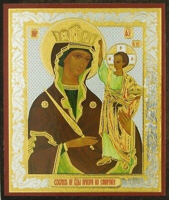 St Mary Virgin of Humility Gold Silver Foil Wood Russian Icon Religious Decor
