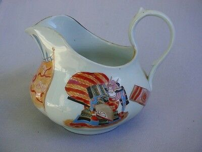 Fine Antique Chinese Cream Pitcher With Warriors, Signed Porcelain