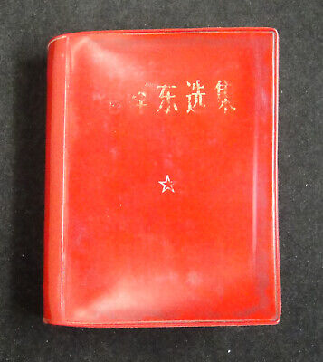 Rare Selected Works Of Mao Tse-Tung ( Red Book )