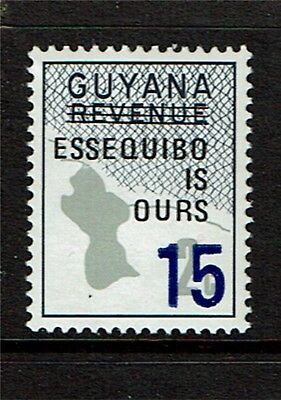 Guyana 1982 Surcharge issue SG 940 MNH