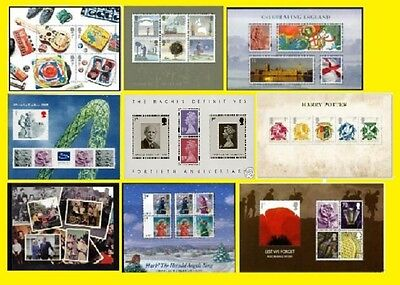 2007 Miniature Sheet Issues of Great Britain each Sold Separately Mint nh