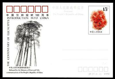 CHINA - CINA POPOLARE - 1990 - JP.27 - The Cententary of Eucalypts Introduction