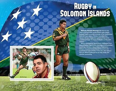 SOLOMON IS 2013 RUGBY in Solomon Islands IMPERFORATE S/Sheet MAL MENINGA MNH