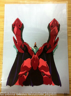 Escaflowne Guymelef Dilandau Albatou Oreades Large Anime Production Cel
