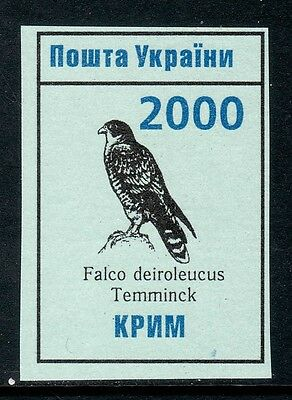 Crimea 1994 - Uccelli - Birds - R. 2000 - No Gum