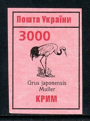Crimea 1994 - Uccelli - Birds - R. 3000 - No Gum