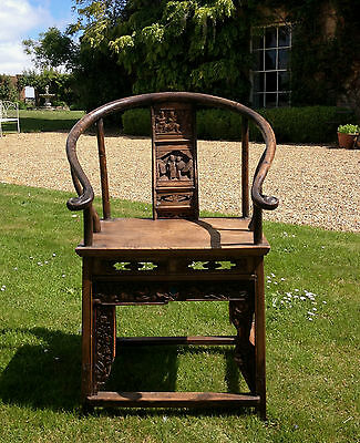 Vintage Chinese Hardwood Throne Chair