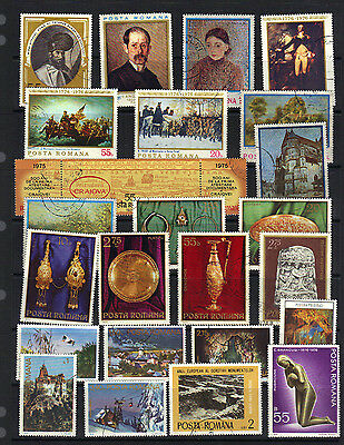 Europe ROMANIA Old Stamp Collection Used Ref: PA712