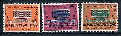 Kuwait 1968 Chamber of Commerce SG 415/7 MNH