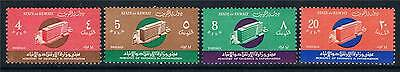 Kuwait 1966 Ministry Building SG 326/9 MNH