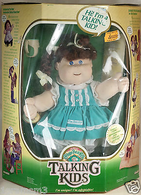 Vintage Coleco 1987 Cabbage Patch Talking Kids New In Box #3590 Rare!