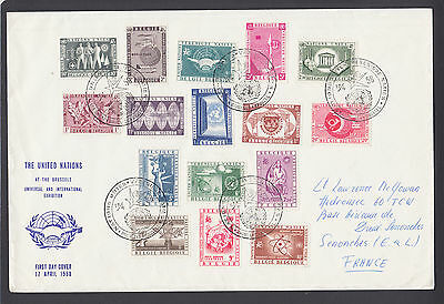Belgium Sc 516/C20  FDC. 1958 World's Fair, complete set of 19 on one cover.