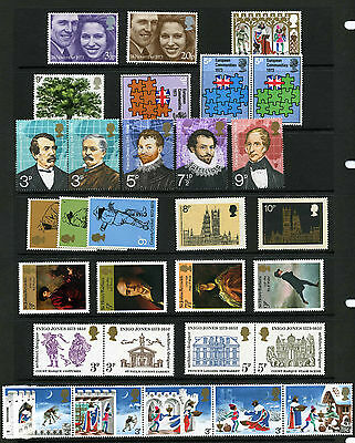 **** MINT Commemoratives  GB 1971 - 1989 Commemorative YEAR SETS ****