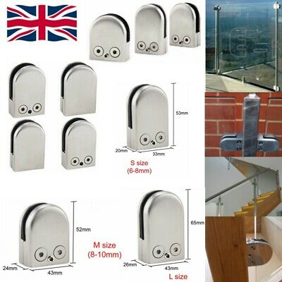 4/12X Stainless Steel 304 Glass Clamp Clip Bracket Flat Back for Handrail 6-12MM