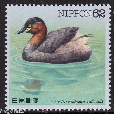 Japan 1991 - Uccelli - Birds - Y. 62 - Mnh (4)