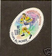 NEW CALEDONIA 2007 RUGBY WORLD CUP OVAL BALL 1v MNH