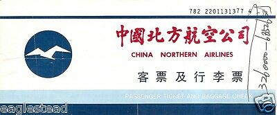 Airline Ticket - China Northern - 2 Flight - 1998  (T249)