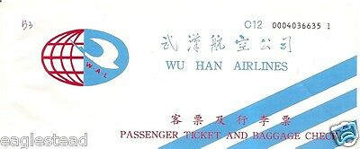 Airline Ticket - Wu Han - 1 Flight - c2000 (China) (T259)