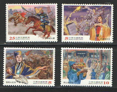 China Taiwan 2013 Outlaws of Marsh 2 - A Literary story Stamp