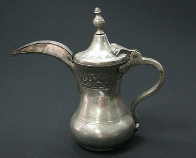 ANTIQUE OTTOMAN TURKEY TURKISH ISLAMIC COFFEE POT EWER PITCHER DECORATED x