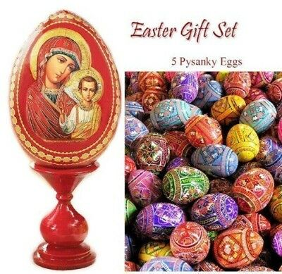 Russian Easter Gift Set Madonna & Child Icon w Stand & Set 5 Pysanki Wooden Eggs