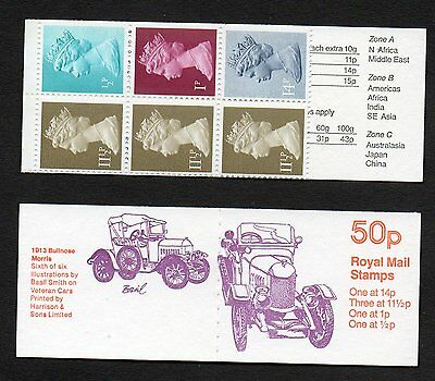GB 1981 50p folded booklet SGFB15A including pane X841t booklet mint stamps
