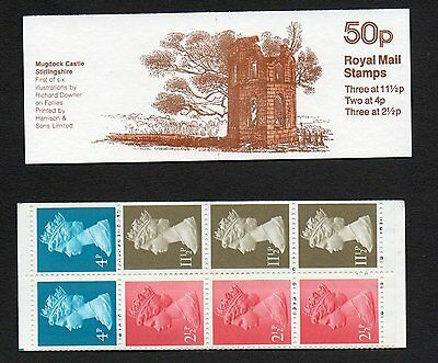 GB 1981 50p folded booklet SGFB17b including pane X854La booklet mint stamps