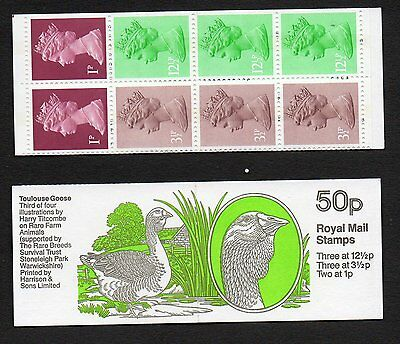 GB 1983 50p folded booklet SGFB25 including pane X845n booklet mint stamps