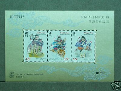 China Macau 1996 Legends and Myths 3rd Stamp Sheetlet