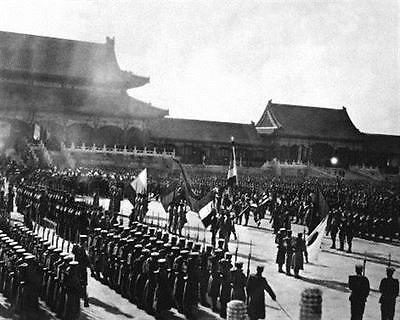 1900 MR China Allied Victory Celebration in Peking 8x10 Photo
