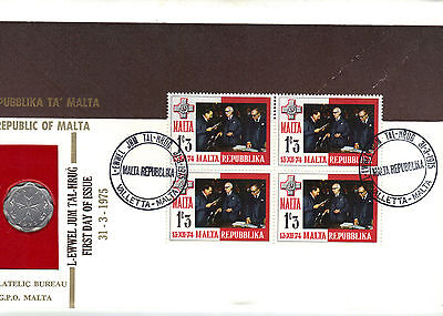 MALTA 1975 REPUBLIC 1c3 Stamp Plus 2m COIN GPO FIRST DAY COVER Ref:CW364