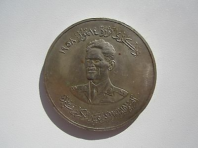 Iraq 500 Fils 1959 Large Coin