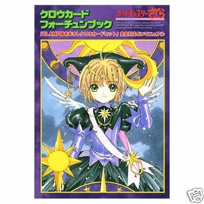 Card Captor Sakura Clow Card Art Book Japanese