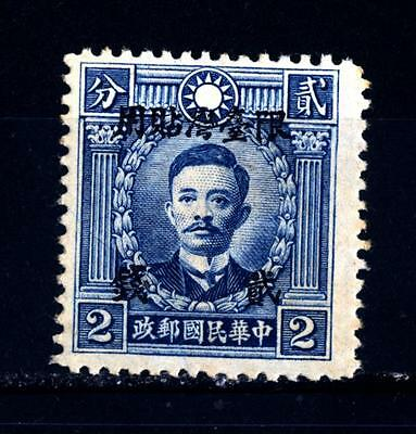 CHINA - CINA - 1946-1947 - Francobolli del 1940 - 1946 soprastampati in nero
