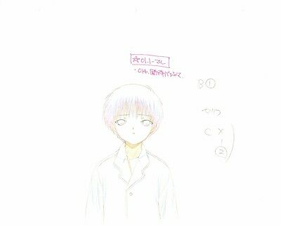 Anime Genga not Cel Chobits #26