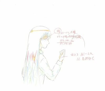 Anime Genga not Cel Chobits #27
