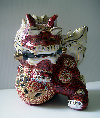 Vintage Chinese Porcelain Temple Foo Dog 1940 to1960 c